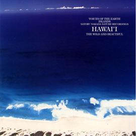 中田悟 - 自然音シリーズ 鼓動の島、ハワイ