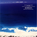 自然音シリーズ 鼓動の島、ハワイ