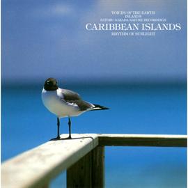 中田悟 - 自然音シリーズ 躍動の島、カリブ