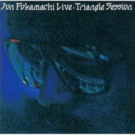 深町純 - Triangle Session Deluxe Edition