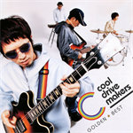cool drive makers - ゴールデン☆ベスト cool drive makers