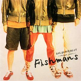 Fishmans - ゴールデン☆ベスト フィッシュマンズ ~ポリドール・イヤーズ~
