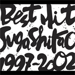 BEST HIT!! SUGA SHIKAO-1997~2002-