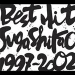 スガ シカオ - BEST HIT!! SUGA SHIKAO-1997~2002-