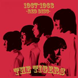 ザ・タイガース - ザ・タイガース 1967-1968 -レッド・ディスク-