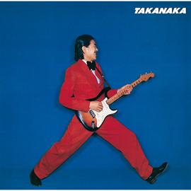 高中正義 - TAKANAKA