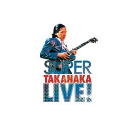 高中正義 - SUPER TAKANAKA LIVE!
