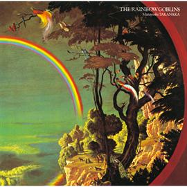 高中正義 - 虹伝説 THE RAINBOW GOBLINS