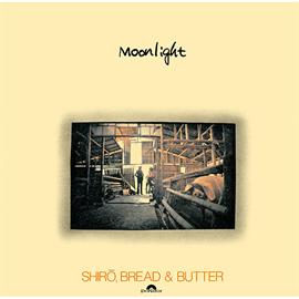 シローとブレッド&バター - Moonlight