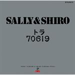 サリー&シロー - トラ 70619