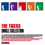 ザ・タイガース - シングル・コレクション