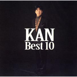 KAN - KAN ベスト10