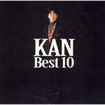KAN ベスト10