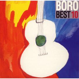 BORO - BORO ベスト10