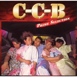 C-C-B - プライムセレクション C-C-B