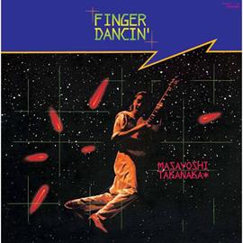 高中正義 - FINGER DANCIN'