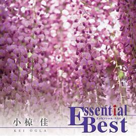 小椋 佳 - 小椋佳 エッセンシャル・ベスト