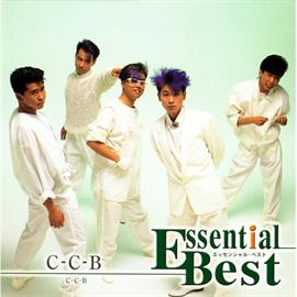 C-C-B - C-C-Bエッセンシャル・ベスト