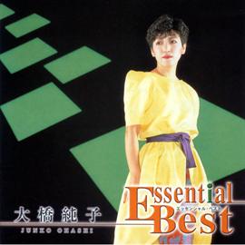 大橋純子 - 大橋純子エッセンシャル・ベスト