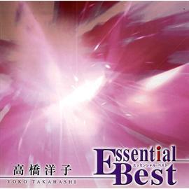 高橋洋子 - 高橋洋子エッセンシャル・ベスト