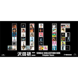 沢田研二 - 沢田研二 SINGLE COLLECTION BOX Polydor Years
