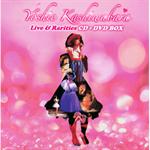 柏原芳恵 - デビュー30周年記念企画第2弾 「Live & Rarities CD+DVD BOX」