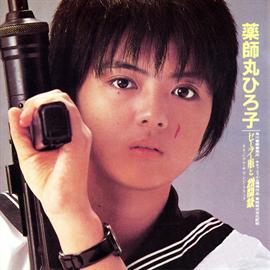 薬師丸ひろ子 - 「セーラー服と機関銃」オリジナル・サウンドトラック