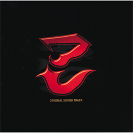 サウンドトラック - 「ゼブラーマン」オリジナル・サウンドトラック
