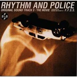サウンドトラック - 踊る大捜査線 オリジナル・サウンドトラックⅢ RHYTHM AND POLICE / THE MOVIE
