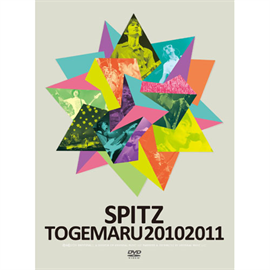スピッツ - とげまる20102011