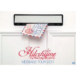 ヒルクライム - Hilcrhyme MESSAGE TOUR 2011