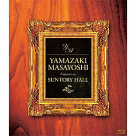 山崎まさよし - Concert at Suntory Hall