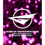 少女時代 - GIRLS' GENERATION ~Girls&Peace~ Japan 2nd Tour