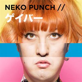 NEKO PUNCH - ゲイバー