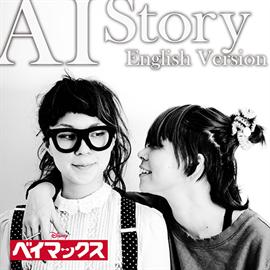 AI - Story(English Version)
