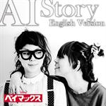 Story(English Version)