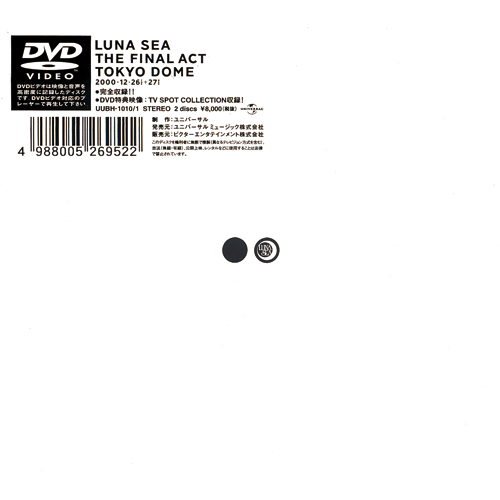 the final act tokyo dome dvd luna sea universal music japan