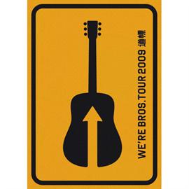 福山雅治 - FUKUYAMA MASAHARU 20th ANNIVERSARYWE'RE BROS.TOUR 2009 道標[通常盤]