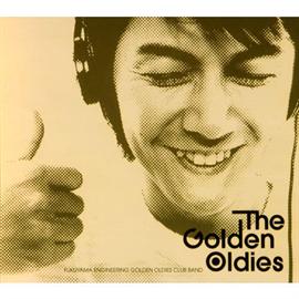 FUKUYAMA ENGINEERING GOLDEN OLDIES CLUB BAND - 「福山エンヂニヤリング」サウンドトラックThe Golden Oldies