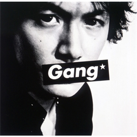 福山雅治 - Gang★
