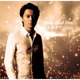 福山雅治 - Beautiful life / GAME