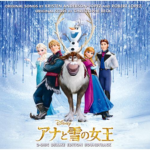 アナ と 雪 の 女王 オリジナル サウンド トラック エディション rar