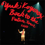 Back to the future tour 2010